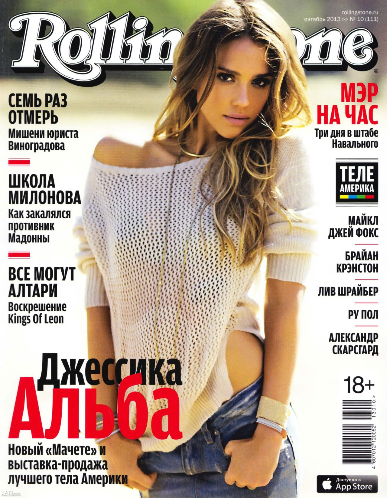 Jessica Alba in ROLLING STONE Magazine Russia - October 2013 Issue