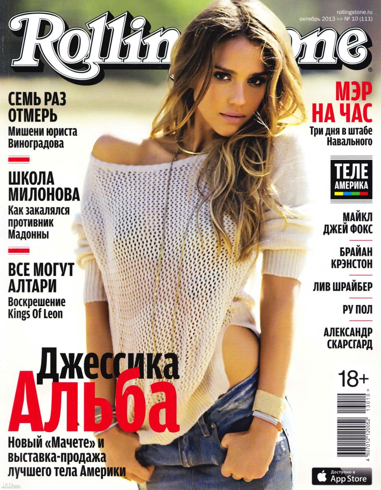 Jessica Alba in ROLLING STONE Magazine Russia - October 2013 Issue