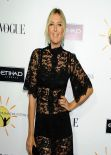 Maria Sharapova at Dream For Future Africa Foundation Gala