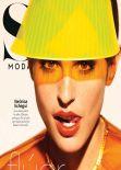 Veronica Echegui - S MODA Magazine