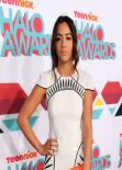 Chloe Bennet Red Carpet Photos - 2013 HALO Awards