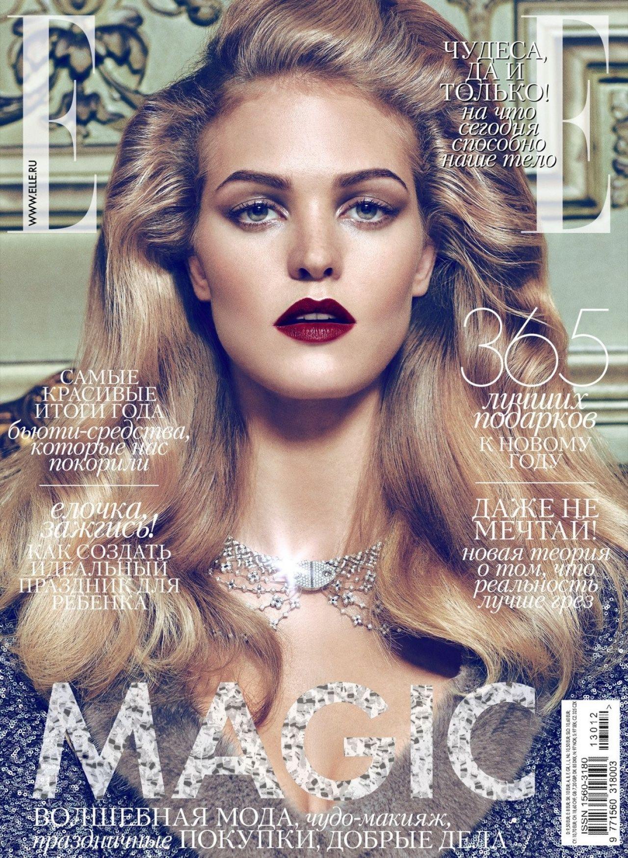 Erin Heatherton - ELLE Magazine (Russia) - December 2013 Issue