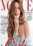Gisele Bündchen - VOGUE Magazine (Brazil) - December 2013 Issue
