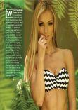 Melinda Bam - MAXIM Magazine (South Africa) - November 2013 Issue