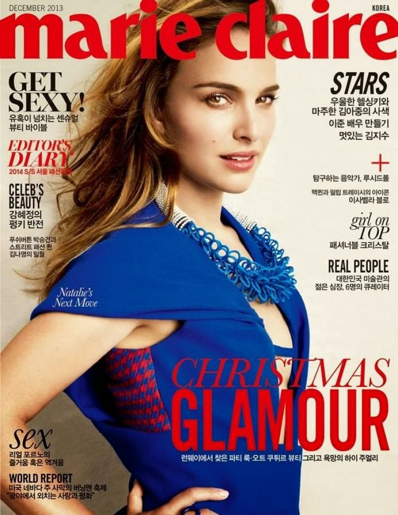Natalie Portman - MARIE CLAIRE Magazine (Korea) - December 2013 Issue