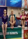 Aliya Mustafina - Russian Gymnast Wallpapers