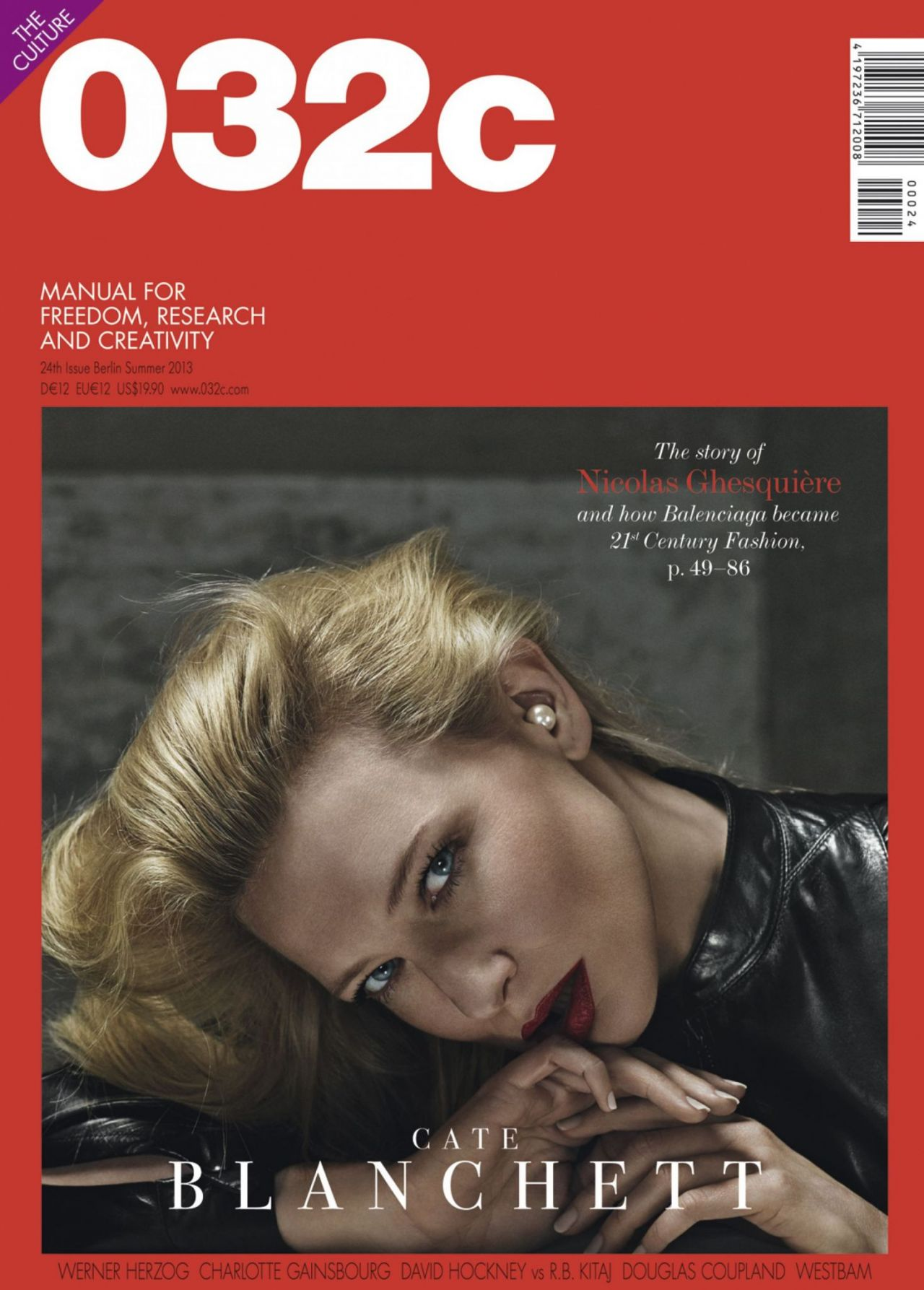 Cate Blanchett - 032C Magazine - Summer 2013 Issue