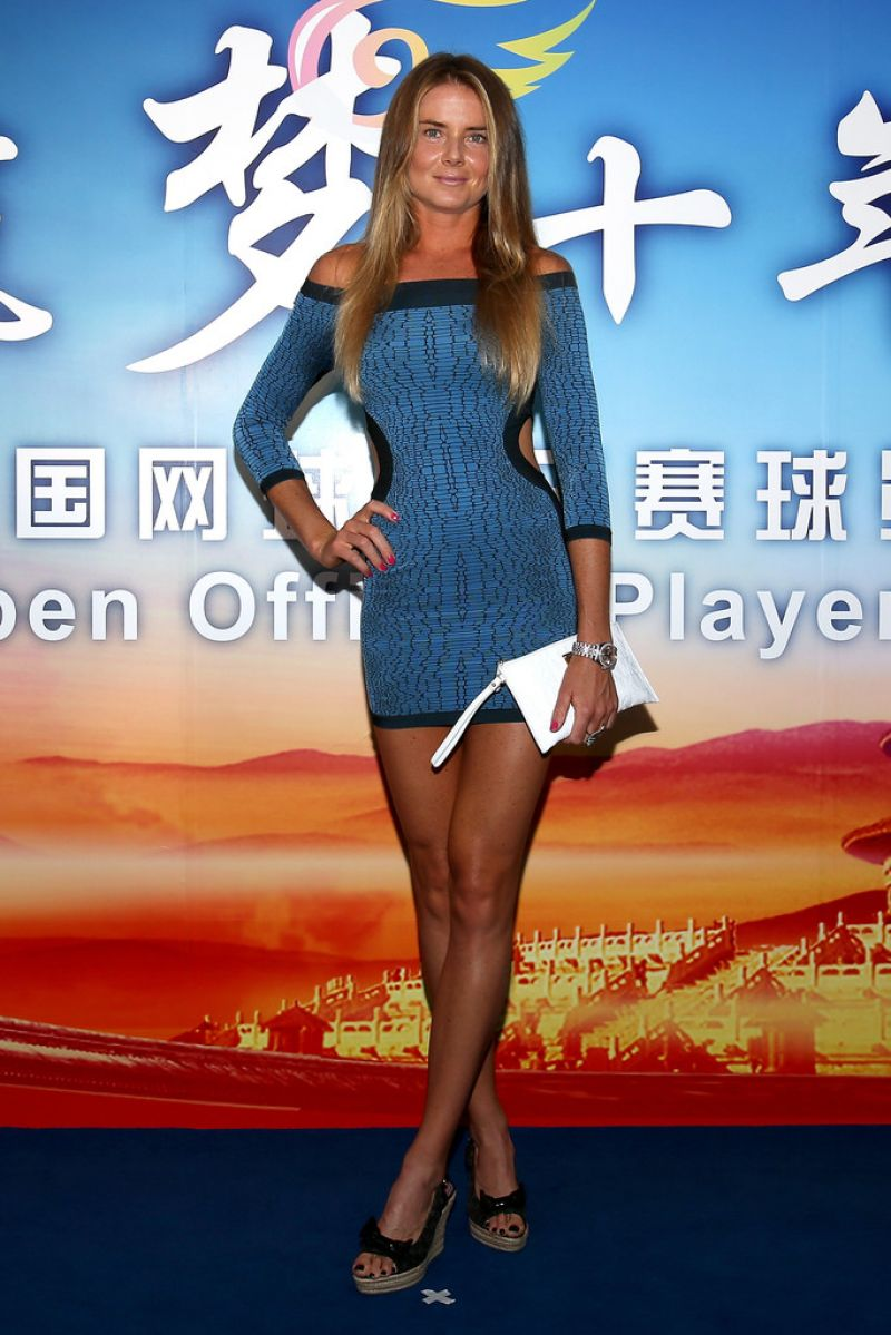 Daniela Hantuchova Has Pretty Legs - 2013 China Open Player Party in Beijing (2013)