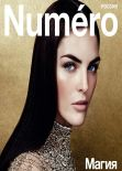 Hilary Rhoda - NUMERO Magazine - December 2013 Issue