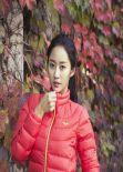 Jeon Hye-bin Photoshoot - Arena Fall/Winter 2013 Sports Collection