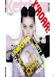 Katy Perry - KETCHUP Magazine - December 25, 2013 Issue
