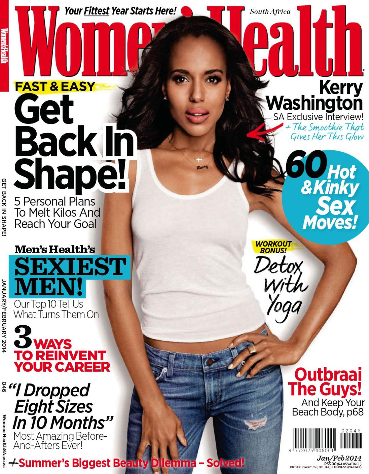 Kerry Washington – WOMEN