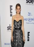 Maria Menounos on Red Carpet - Make-A-Wish Wishing Well Winter Gala in Beverly Hills - Dec. 2013