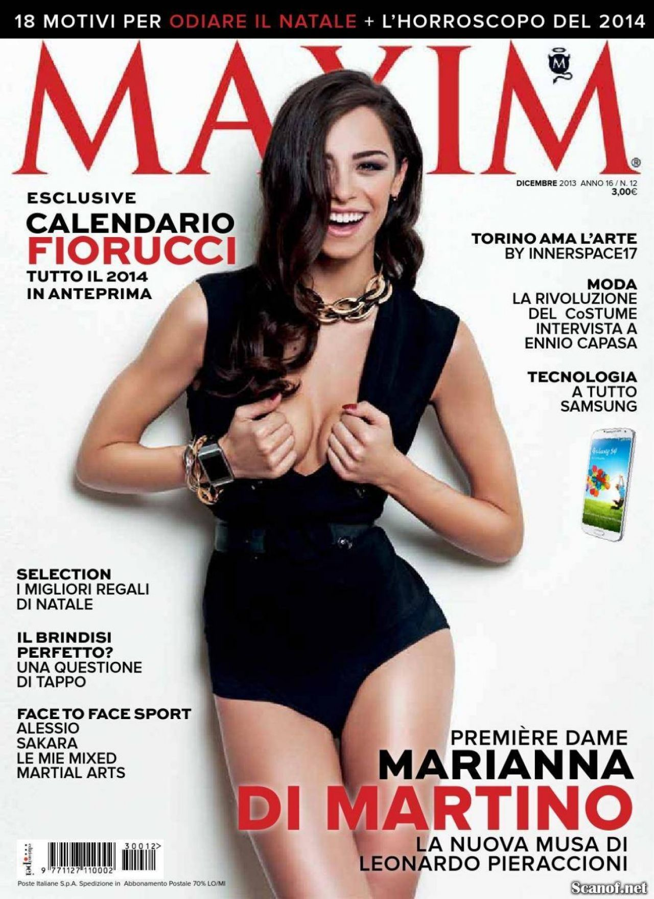 Marianna Di Martino - MAXIM MAgazine - December 2013 Issue