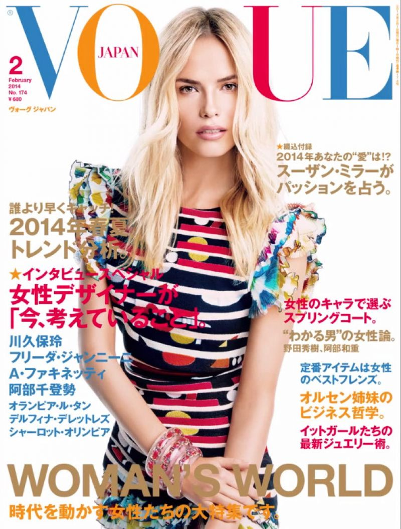 Natasha Poly - VOGUE Magazine (Japan) - February 2014 Issue