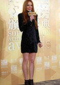 Lindsay Lohan leggy at Sohu Fashion Awards