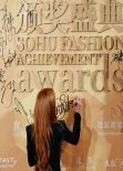 Lindsay Lohan at the Fashion Achievement Awards In Shanghai - Part 2