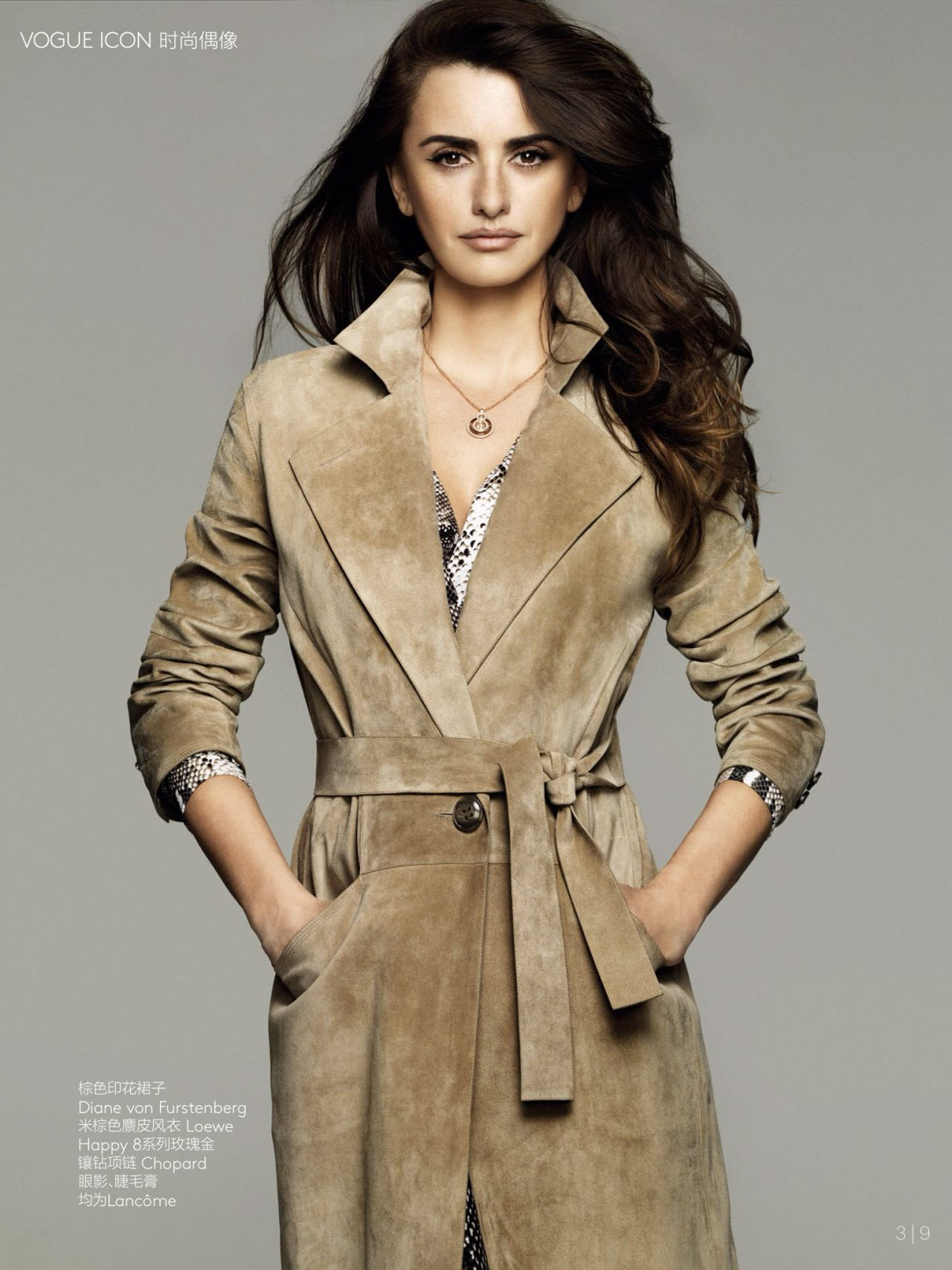 Penelope Cruz - VOGUE Magazine (China) Collections - February Extra 2014 Issue