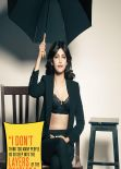 Shruti Haasan – FHM Magazine (India) – February 2014 Issue