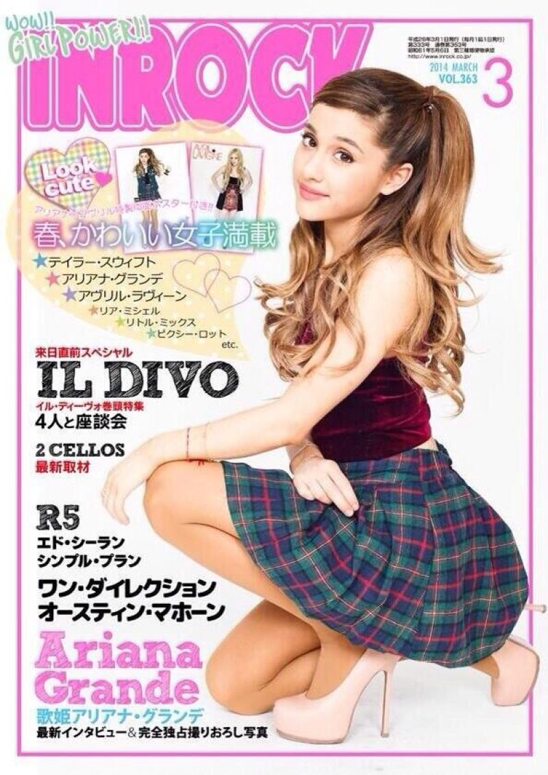 Ariana Grande InRock Magazine (Japan) - March 15th 2014