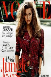 Cameron Russell - Vogue Magazine (Paris) April 2014 Issue
