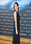 Emma Watson - 'Noah' Premiere in Berlin