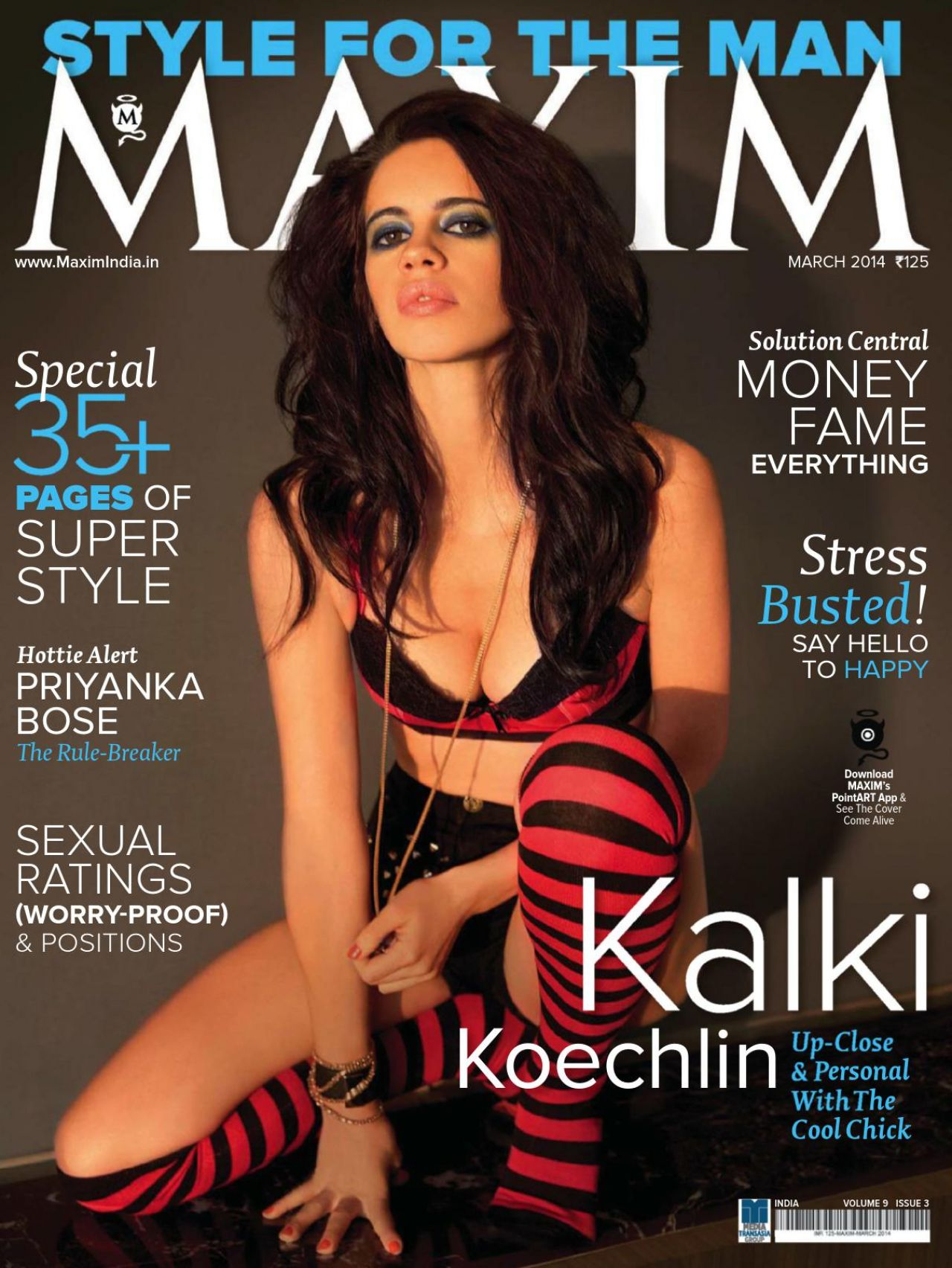 Kalki Koechlin – Maxim Magazine (India) – March 2014 Issue