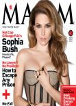 Sophia Bush - Maxim Magazine - April 2014 Issue