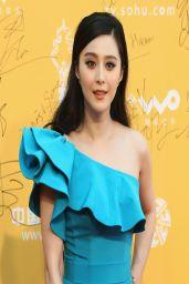 Fan Bingbing Wearing Lanvin Gown - 2014 Beijing International Film Festival