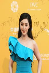 Fan Bingbing Wearing Lanvin Gown - 2014 Beijing International Film Festival