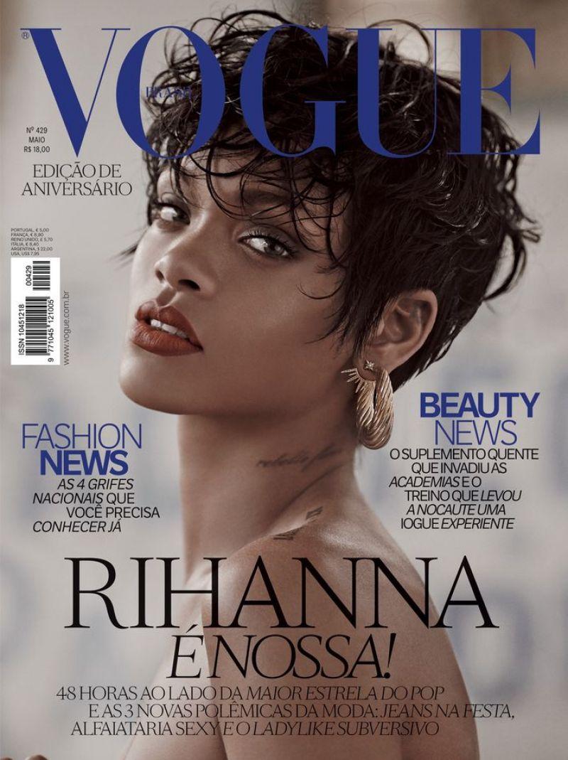 Vogue Magazine (Brazil)