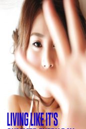 Shao Shao – FHM Magazine (Singapore) April 2014 Issue