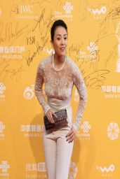 Zhang Ziyi Wearing Elie Saab Jumpsuit - 2014 Beijing International Film Festival