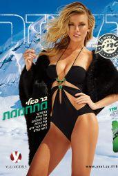 Bar Paly - Blazer Magazine (Israel) May 2014 Issue