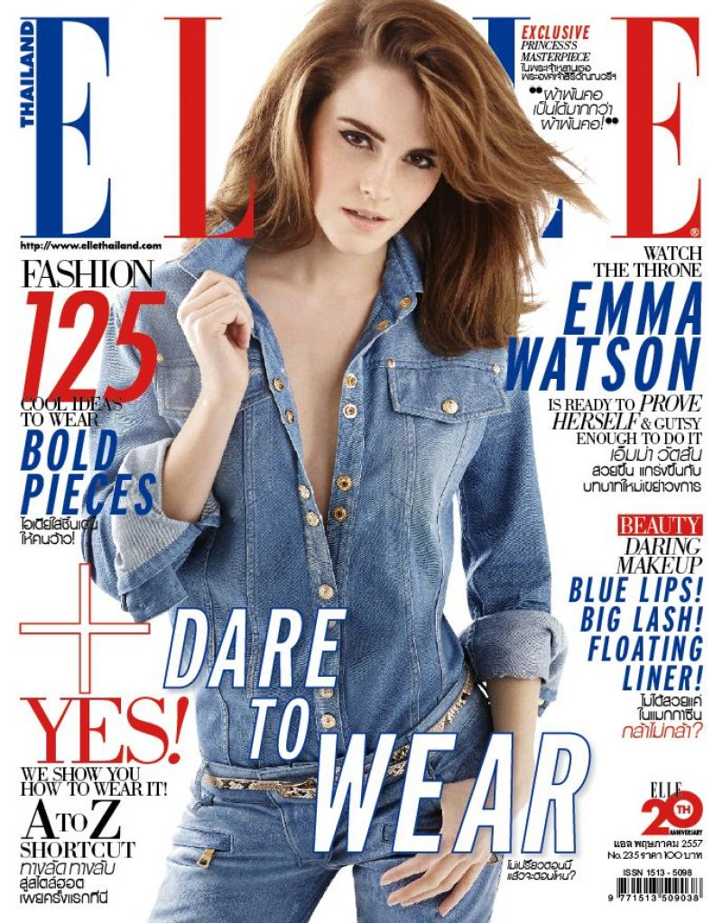 Emma Watson - Elle Magazine (Thailand) May 2014 Cover