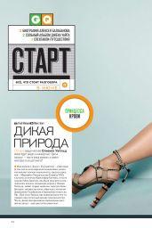 Olivia Wilde - Photoshoot for GQ Magazine (Russia) June 2014