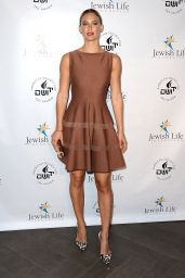 Bar Refaeli at Jewish Life Foundation