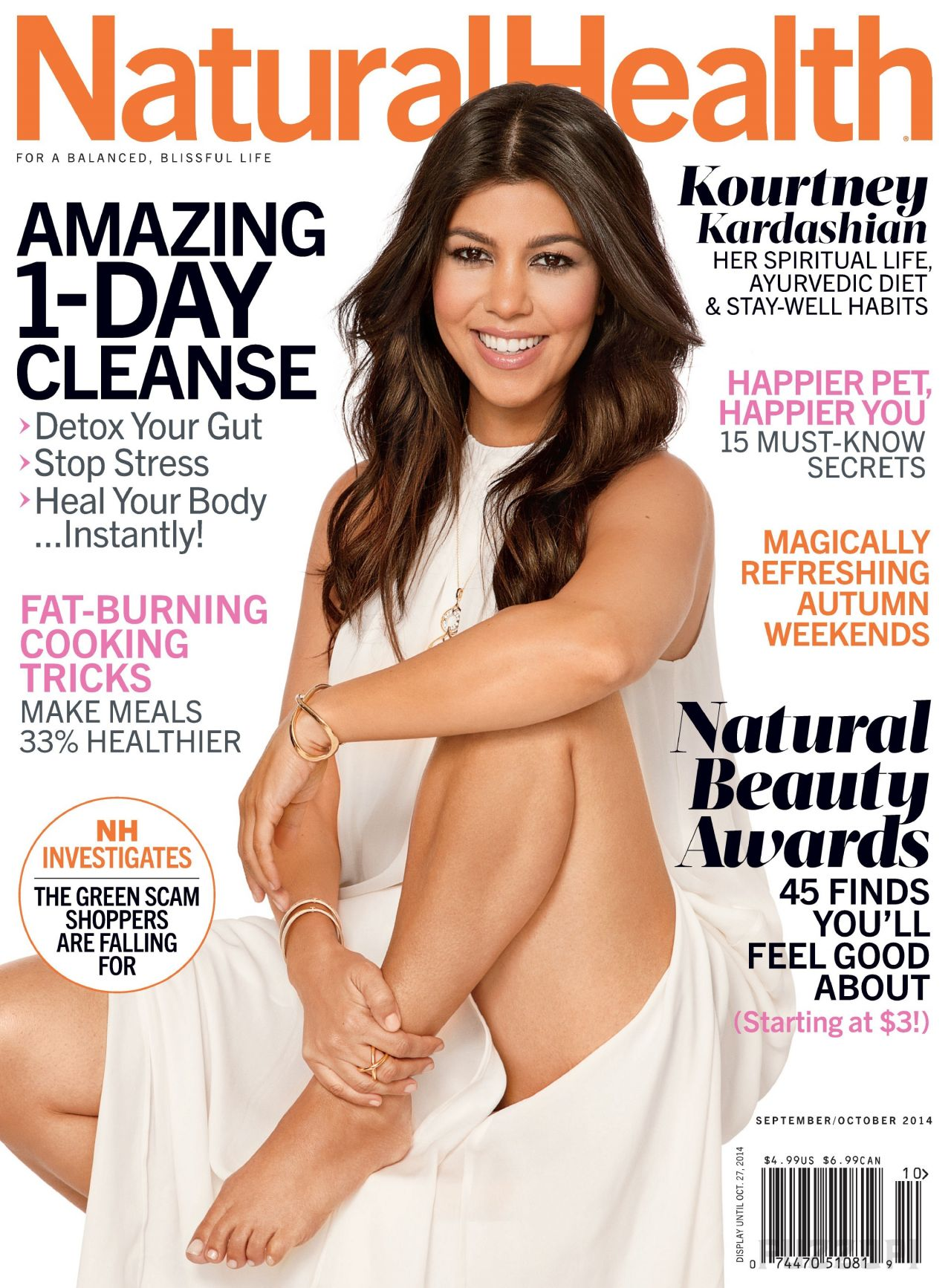 Kourtney Kardashian - Natural Health Magazine - September/October 2014 Cover