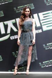 Megan Fox -