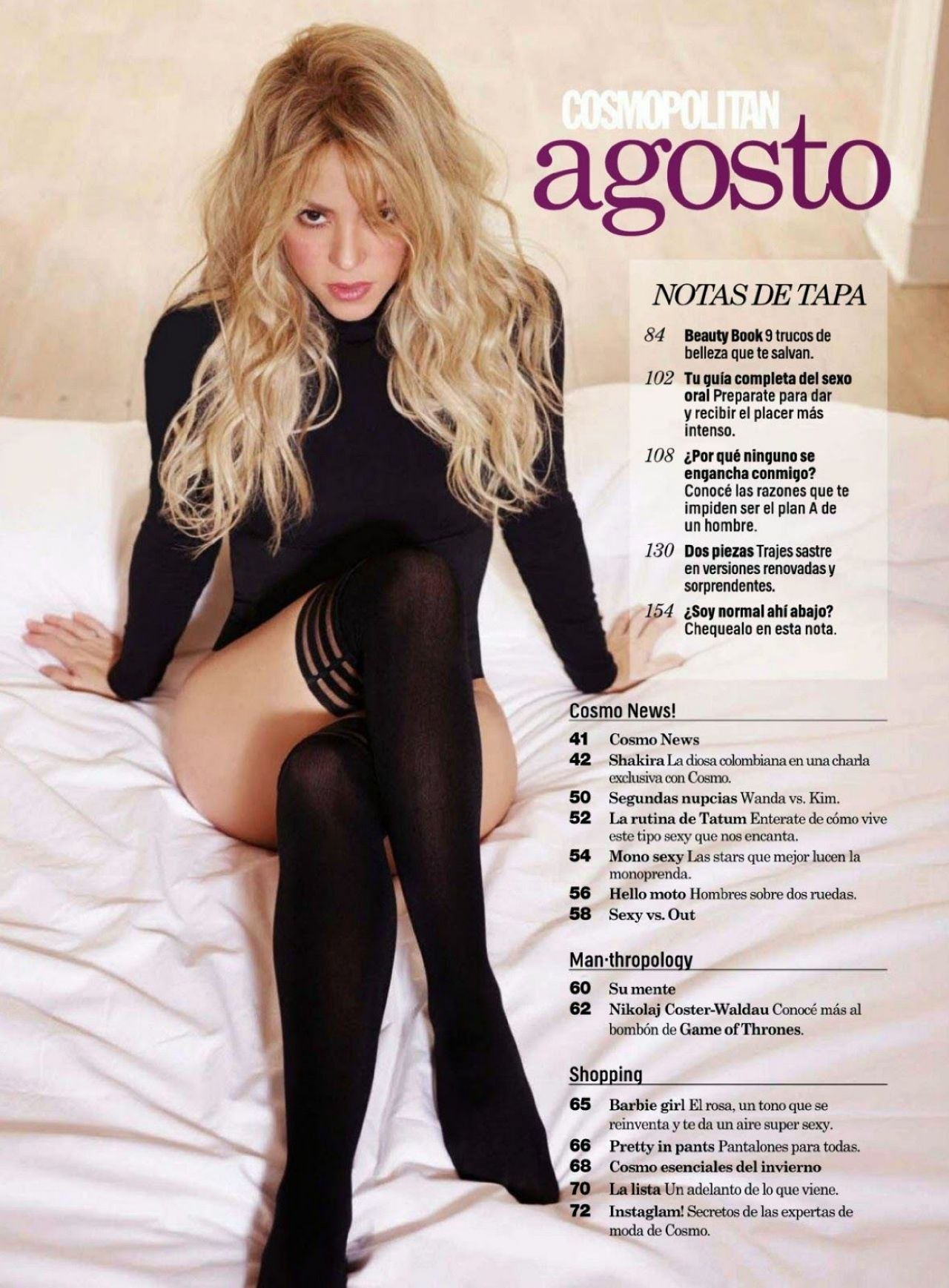 Shakira Cosmopolitan Magazine Argentina August 2014 Issue