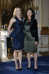 Diane Kruger - Awarded