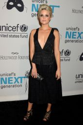 Dianna Agron – 2014 UNICEF's Next Generation's Masquerade Ball in Los Angeles