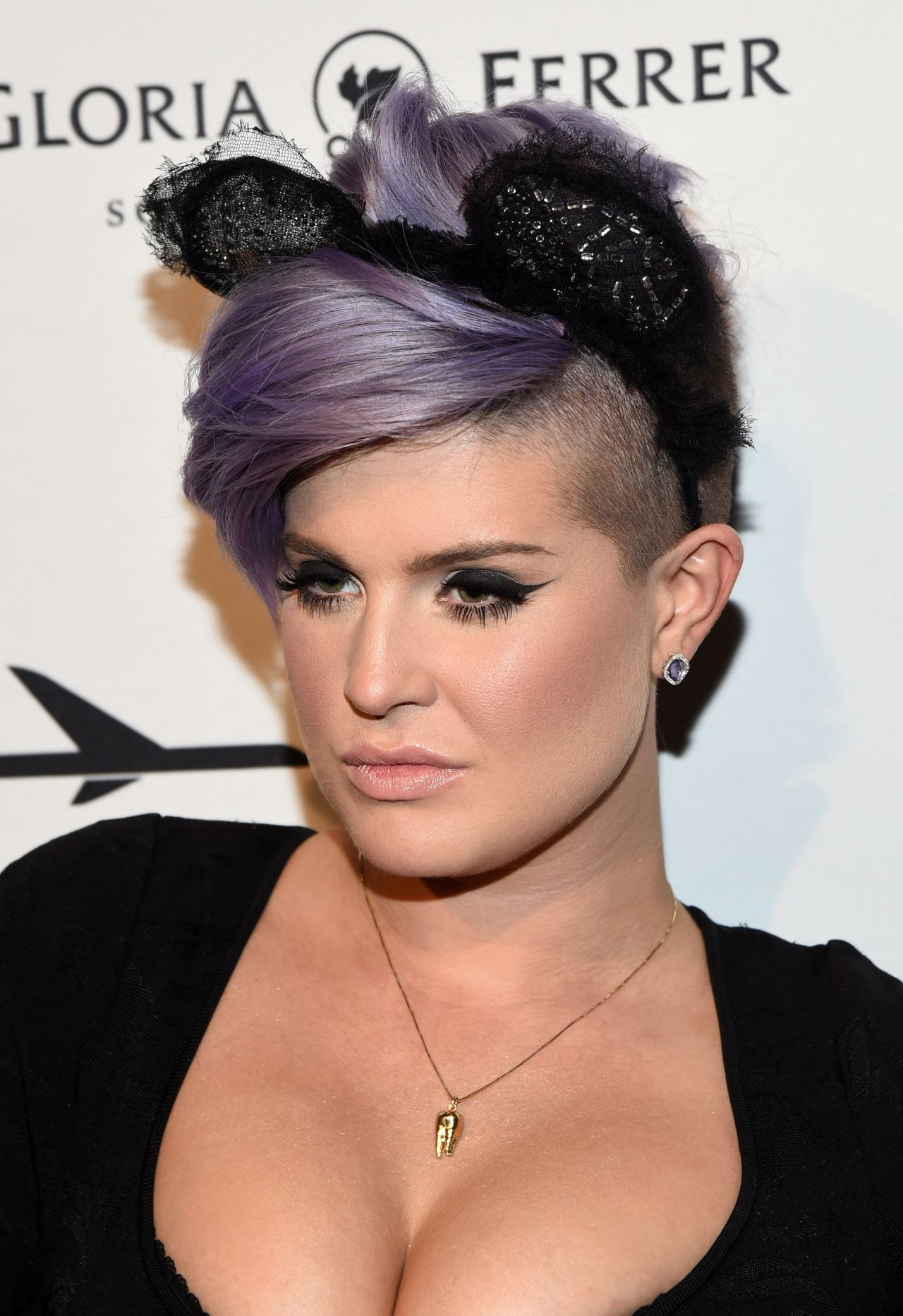 Kelly Osbourne Amfar La Inspiration Gala After Party In