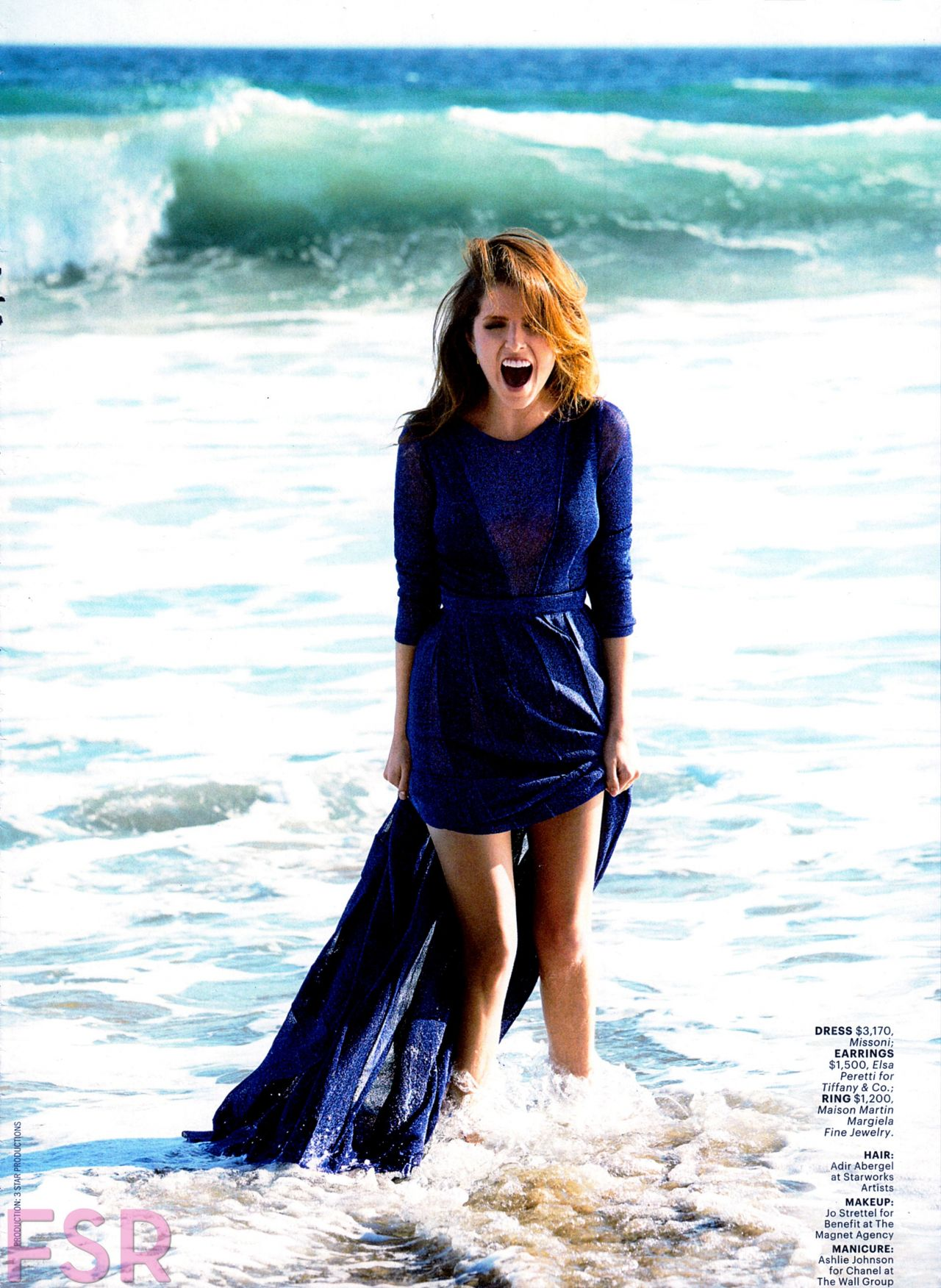Anna Kendrick Marie Claire Magazine December 2014 Issue