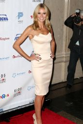 Heidi Klum - K.I.D.S. Fashion Delivers Gala in New York City