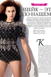 Irina Shayk - Glamour Magazine (Russia) - December 2014 Issue