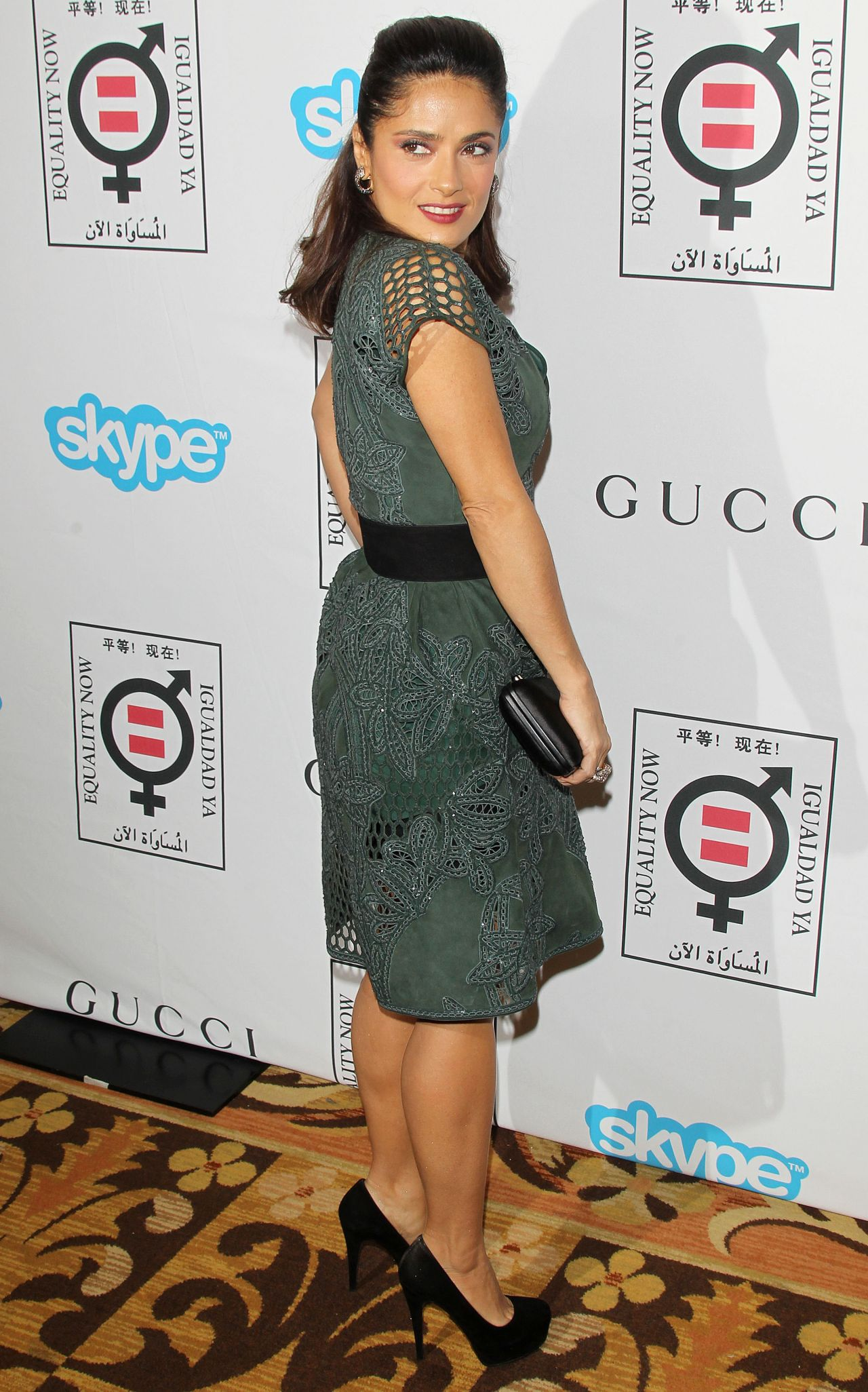 Salma Hayek - Equality Nows Make Equality Reality Event -6148