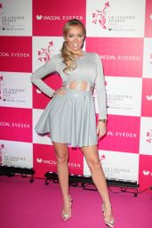 Aisleyne Horgan-Wallace - UK Lingerie Awards 2014 in London