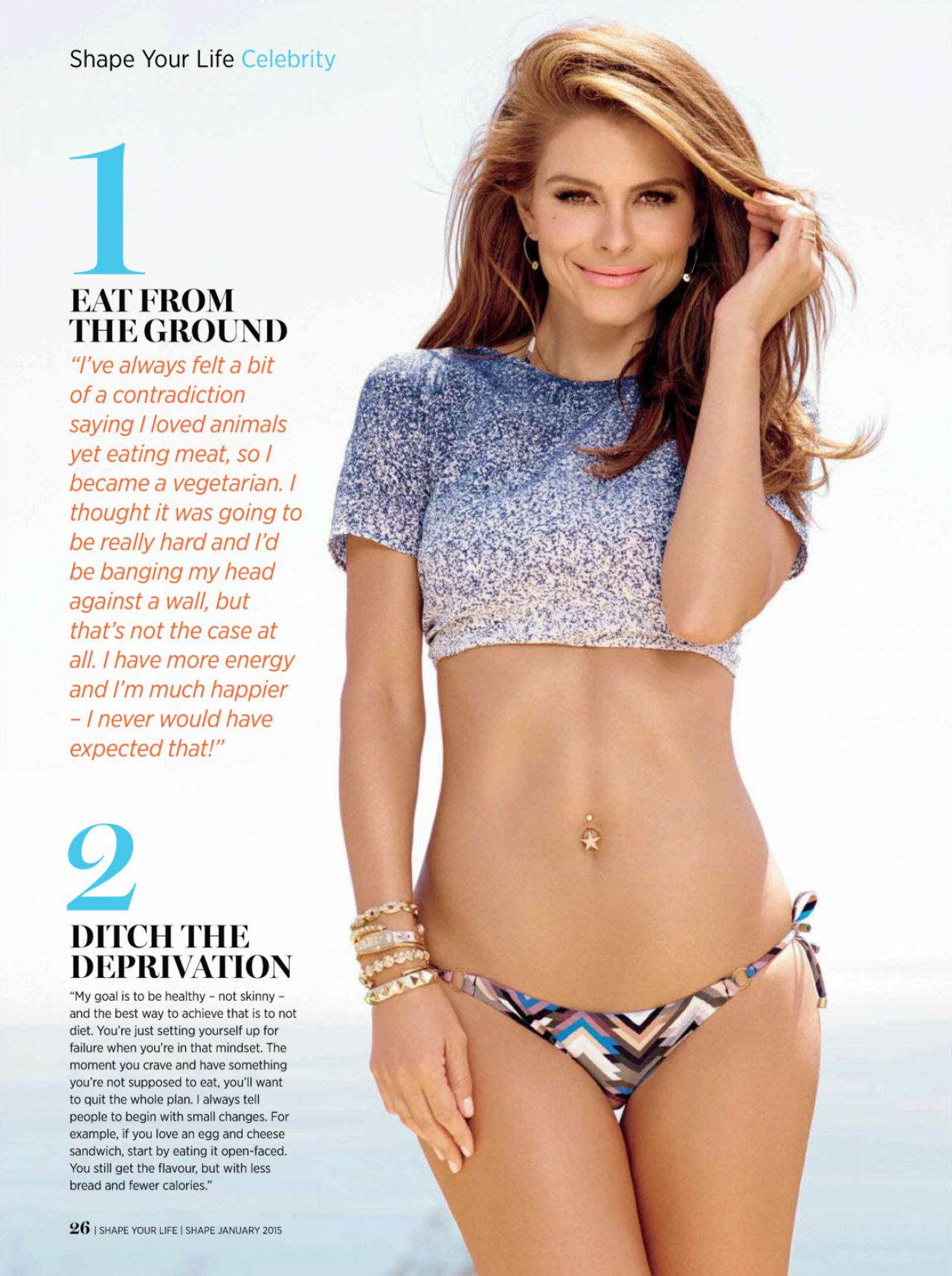 Maria Menounos - Shape Magazine January 2015 Issue-1318