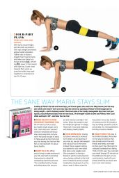 Maria Menounos - Shape Magazine January 2015 Issue